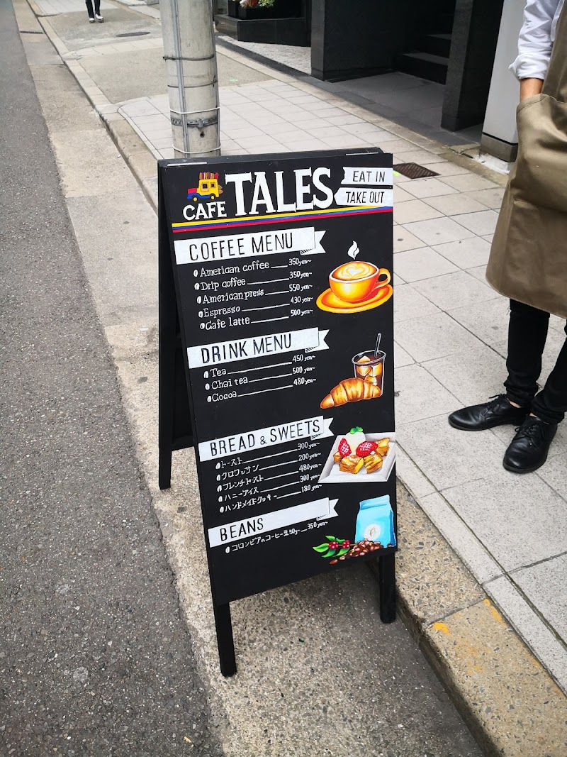 CAFE TALES Colombian Specialty Coffee SHOP