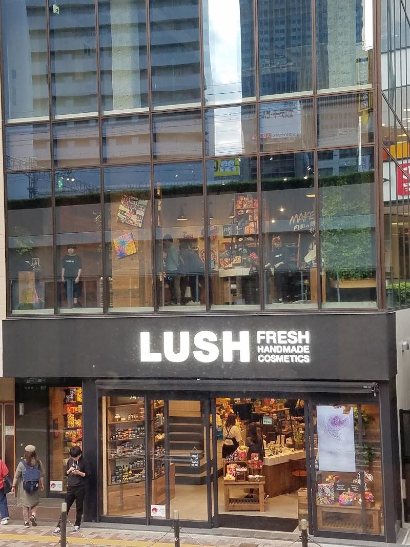大阪 lush