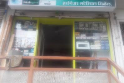 Balaji Kitchen Trolly and Hardware