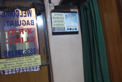 Baguihati X-Ray Clinic