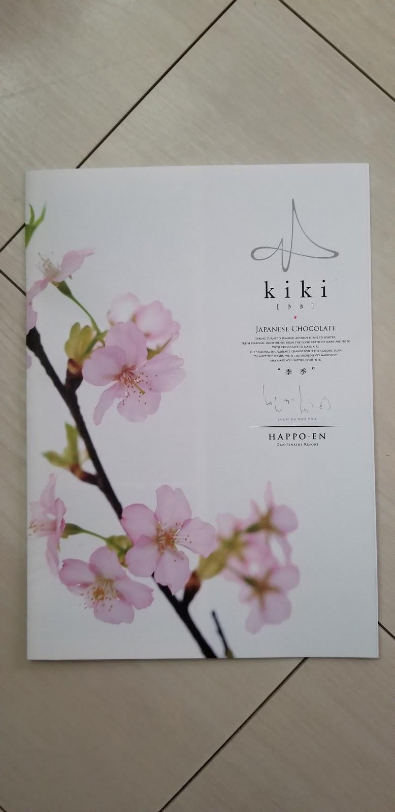 しゅんかしゅうとう kiki-季季-