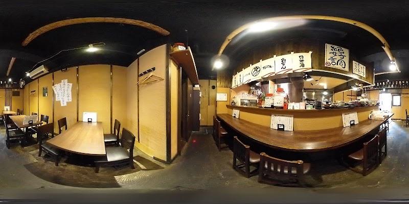 いざか家 桜坂 北24条店