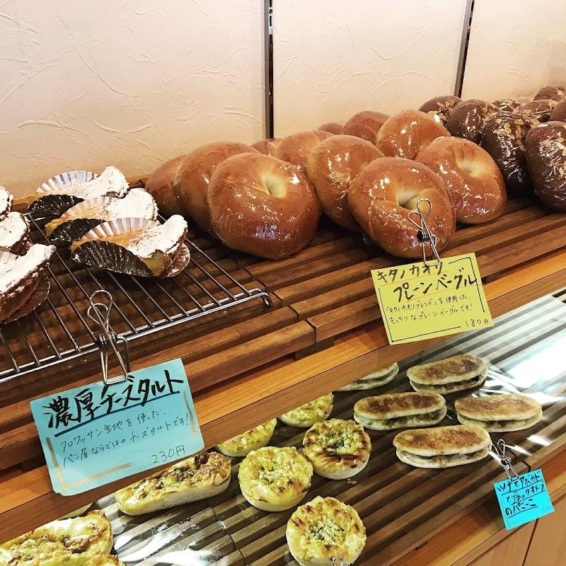 きじまる製パン