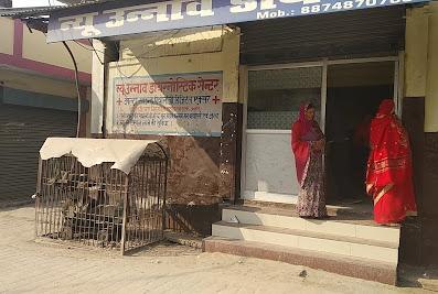 Unnao Diagnostic Centre