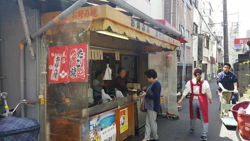 山久食品(株)
