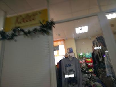 Магазин женского белья северодвинск массажер воздушная подушка