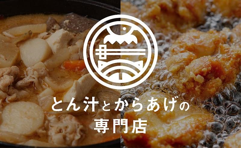 とん汁とからあげの専門店 ばくばく 田町 三田店