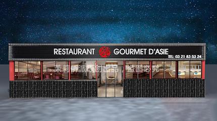 photo du restaurant Gourmet d'Asie