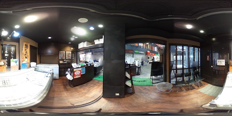 鰤のたたき 潮屋 (近江町いちば店)