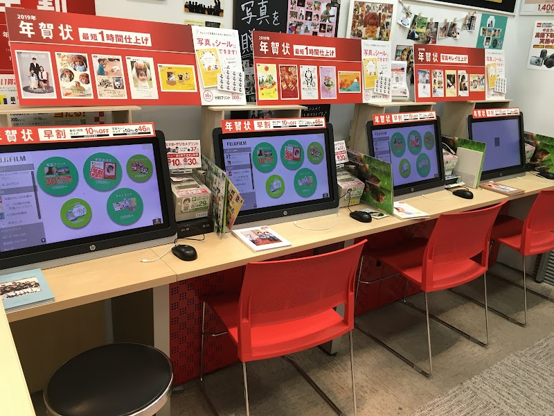 カメラのキタムラ 東京・アリオ北砂店