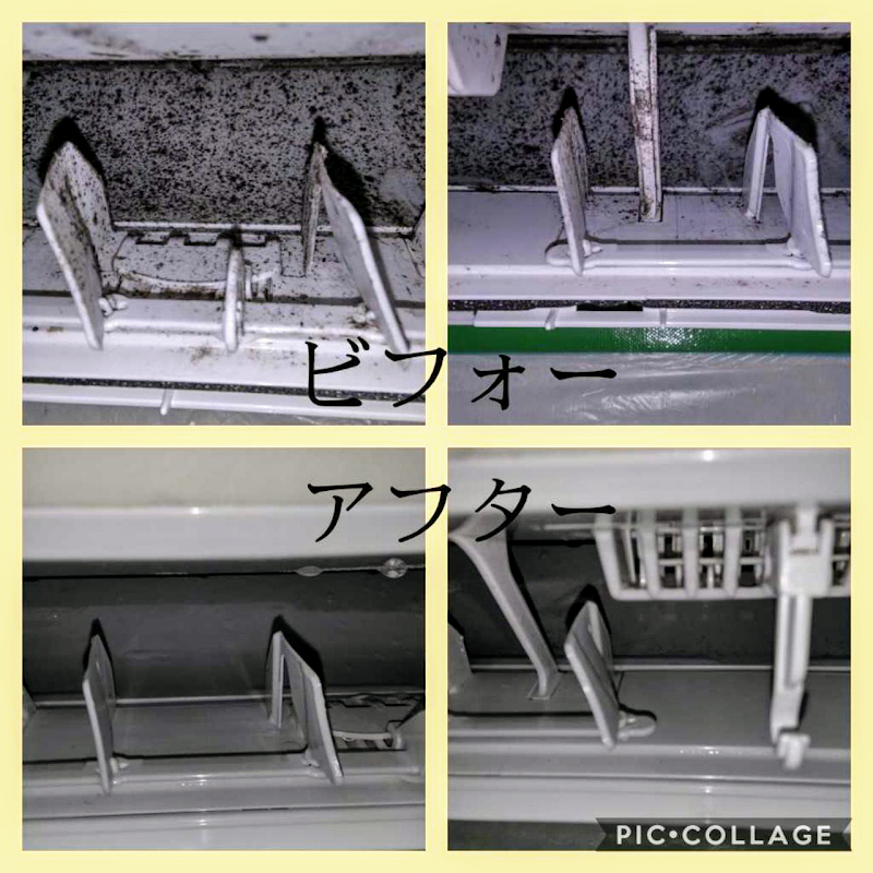 おそうじ革命 広島呉広店
