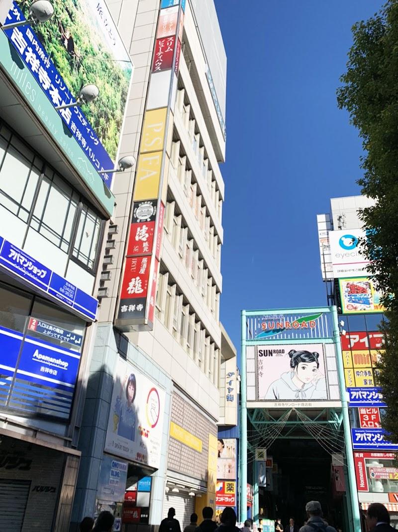 ミュゼプラチナム吉祥寺駅前店