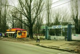 """Colegiul Tehnic """"Aurel Vlaicu"""""""