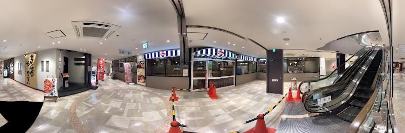 ジョナサン 新百合ヶ丘駅前店