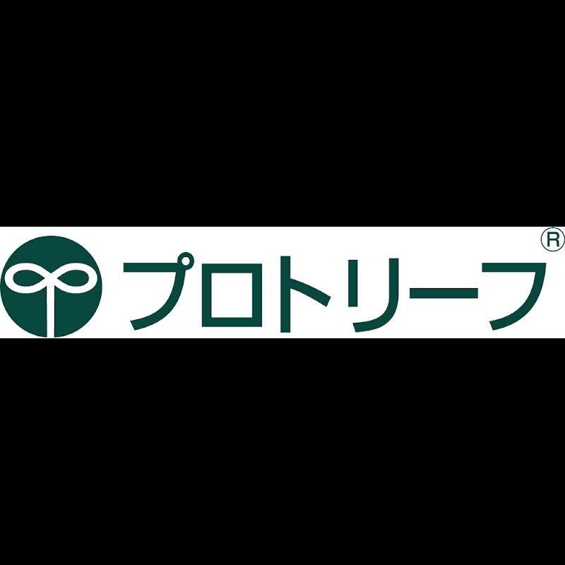 (株)プロトリーフ 岡山センター