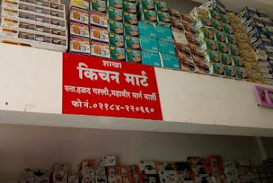 Kitchen MartSolapur
