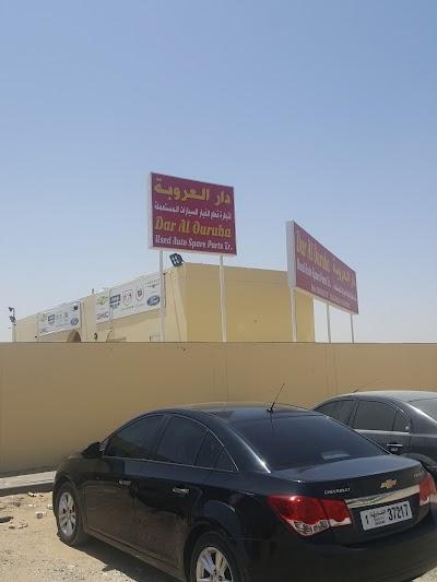 Dar Arabism Used Car Spare Parts