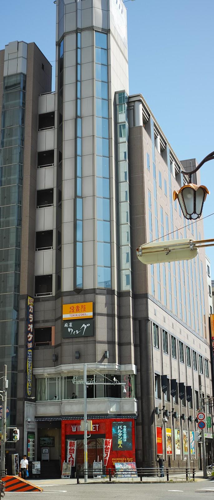 カラオケBanBan名古屋太閤口店