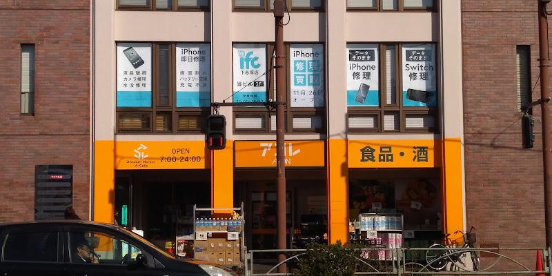 iPhone修理のアイエフシー下赤塚店