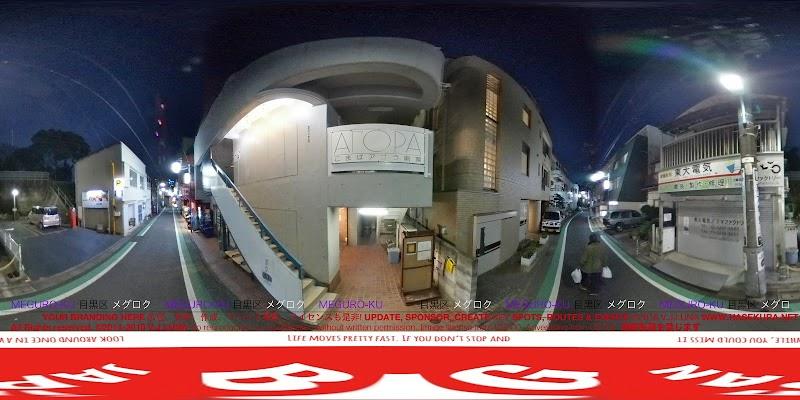 こまばアゴラ劇場