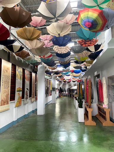 藏傘閣休閒文化園區