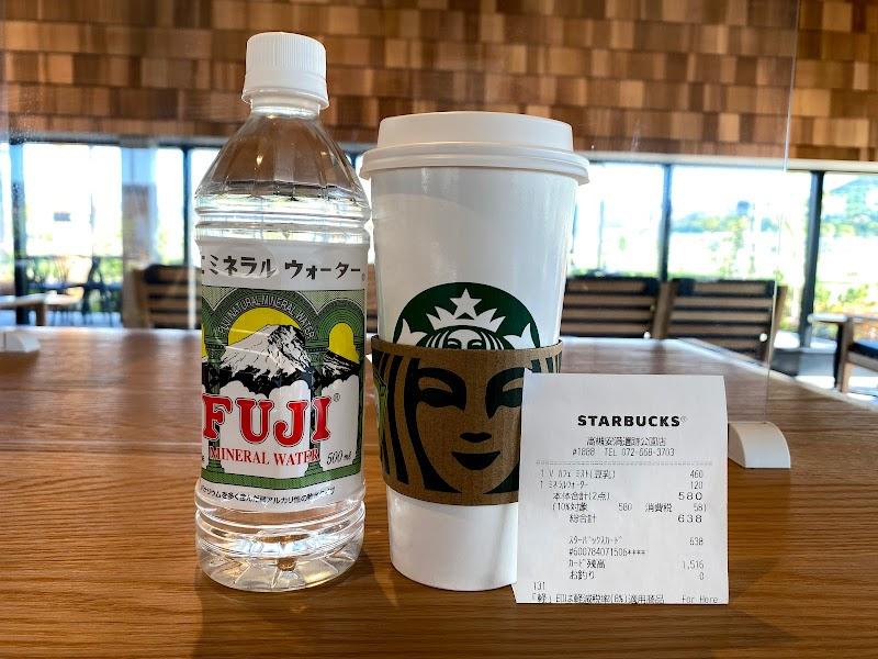 スターバックス コーヒー 高槻安満遺跡公園店