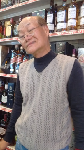 Liquor Store «Little Ferry Wine & Liquor», reviews and photos, 66 Marshall Ave, Little Ferry, NJ 07643, USA