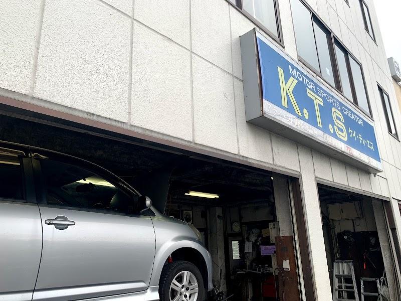 Kts ファクトリー