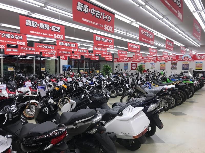 バイク用品専門店・奈良2りんかん