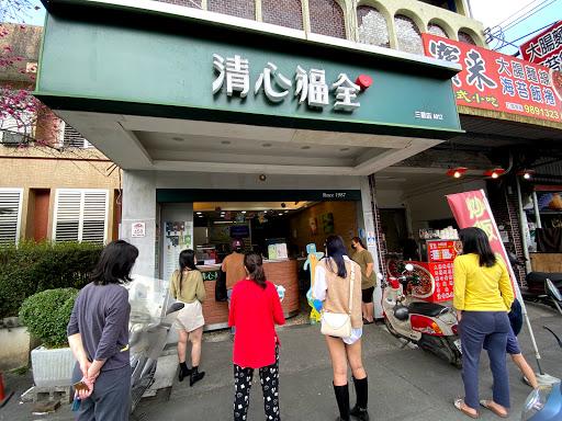 清心福全三星店-珍珠奶茶手搖飲料專賣店
