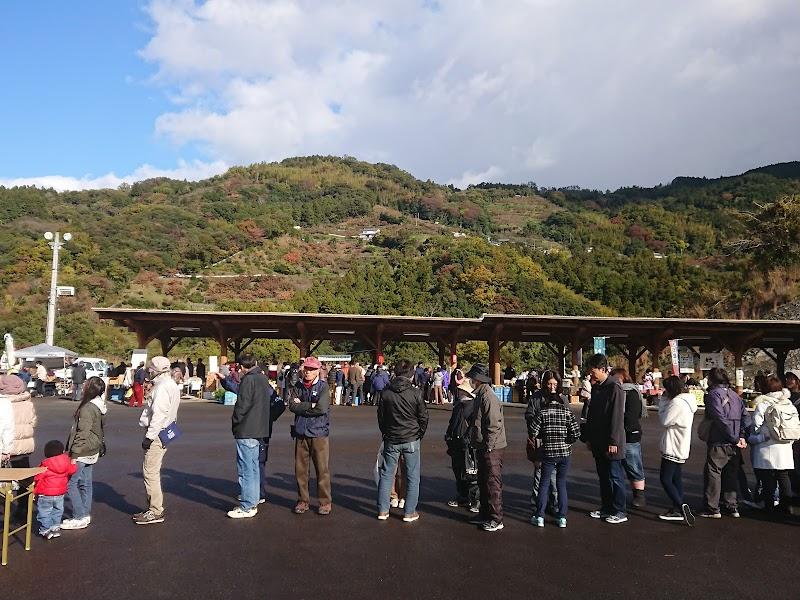 紀美野町文化センター