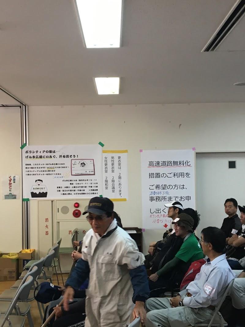 社会 岡山 会 県 福祉 協議