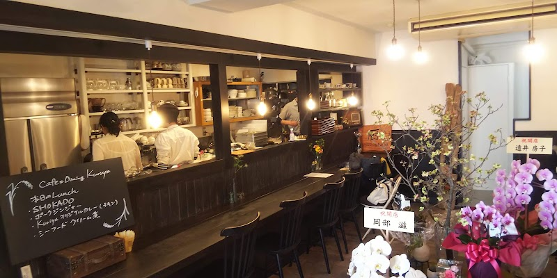 Cafe&Dining Kuriya