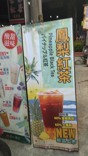 清心福全 - 東方店珍珠奶茶手搖飲料專賣店