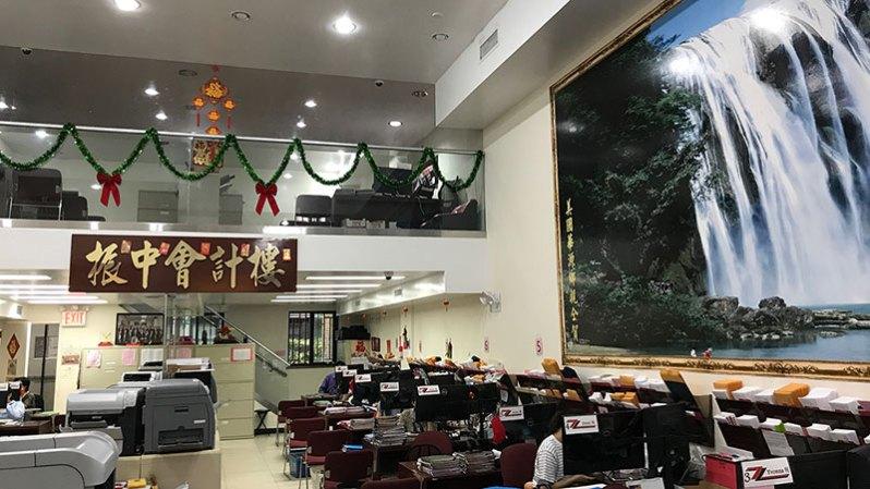 Zhen Zhong Accounting Services