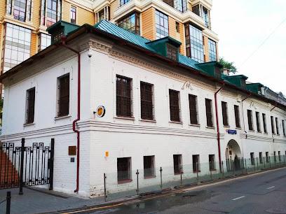Адрес нумизматического клуба в москве спецзаказы ночного клуба gta online