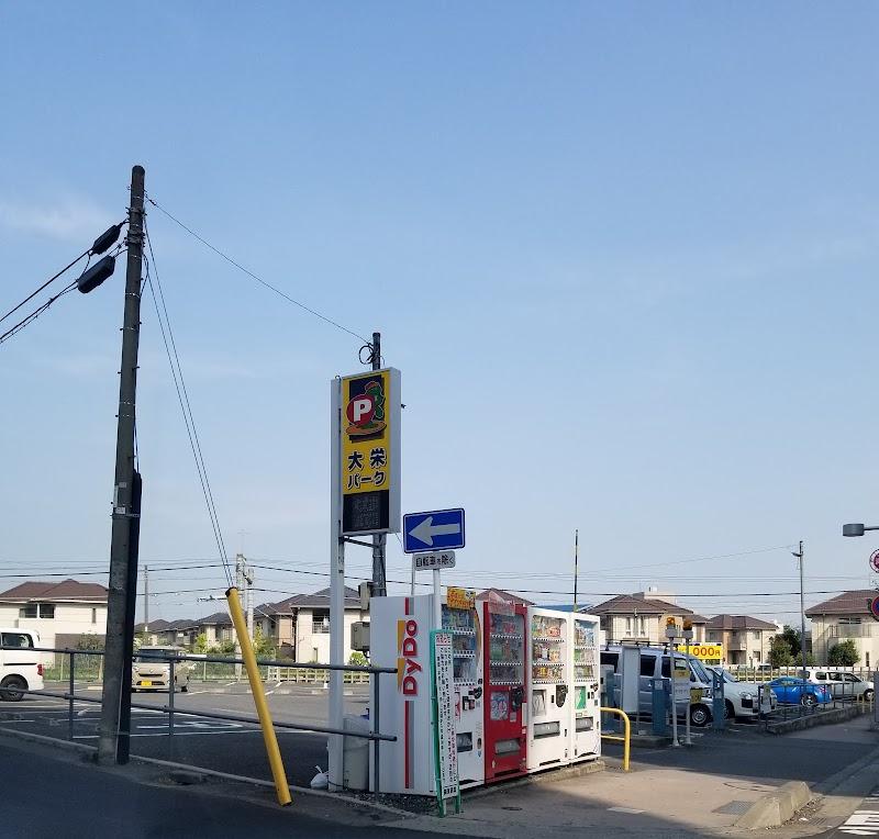 本町 脇田