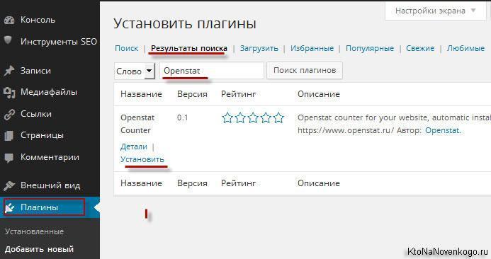 http://ktonanovenkogo.ru/image/03-04-201416-16-28.jpg