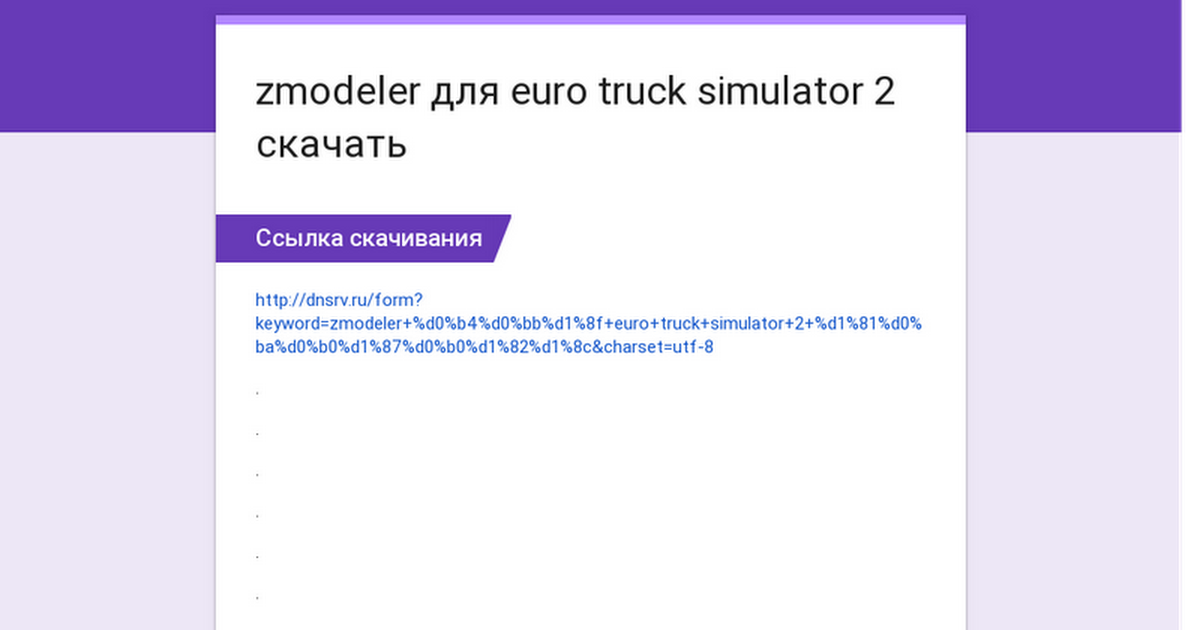 zmodeler 3 cracked download