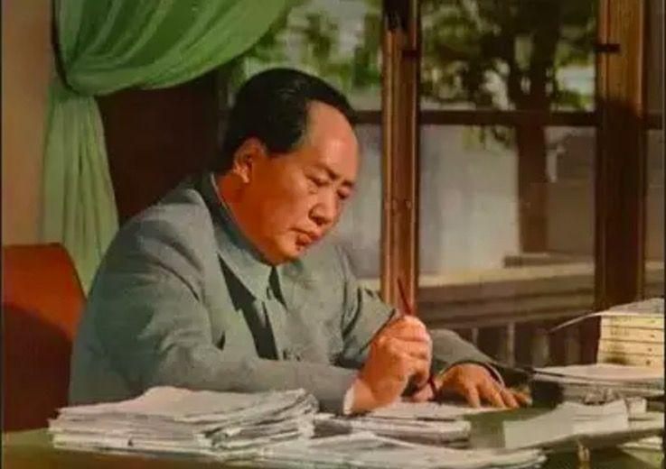 央严令通知:今后不许反党反毛言论公然在媒体出现
