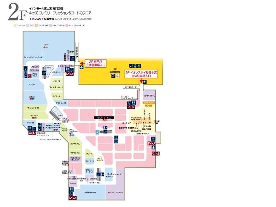 A091.【富士宮】2階フロアガイド 170206版.jpg