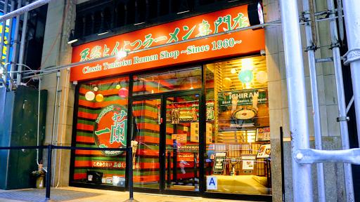 ICHIRAN Midtown West - Ramen Restaurant in New York