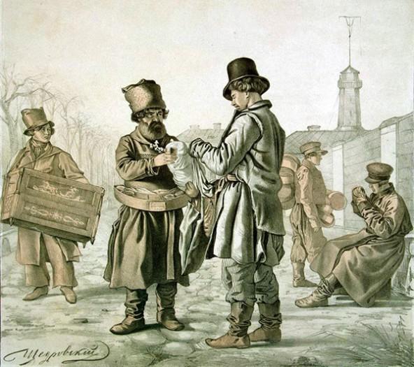 офенский язык офени история блатного языка отвратительные мужики disgusting men