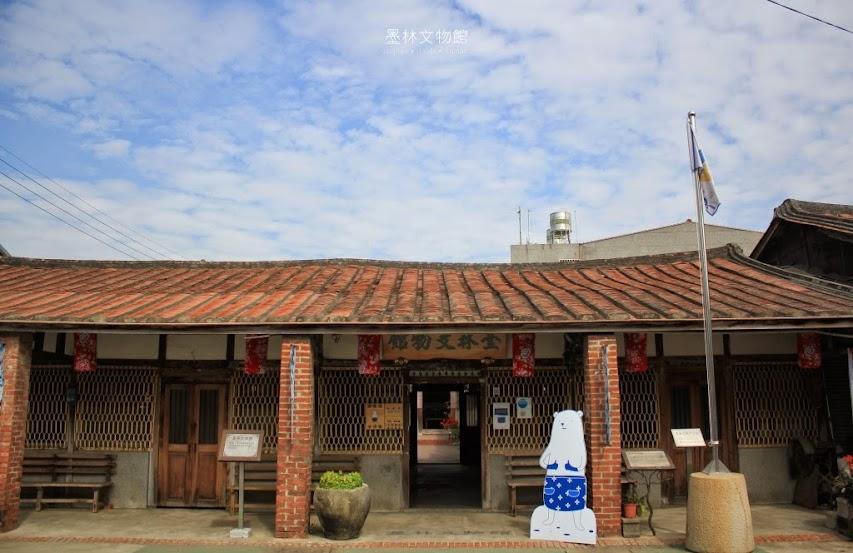台南後壁墨林文物館,藍染熊手作坊