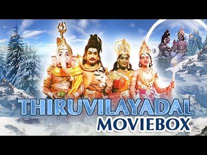 Sivaji ganesan sad tamil movie mp3 songs free download.