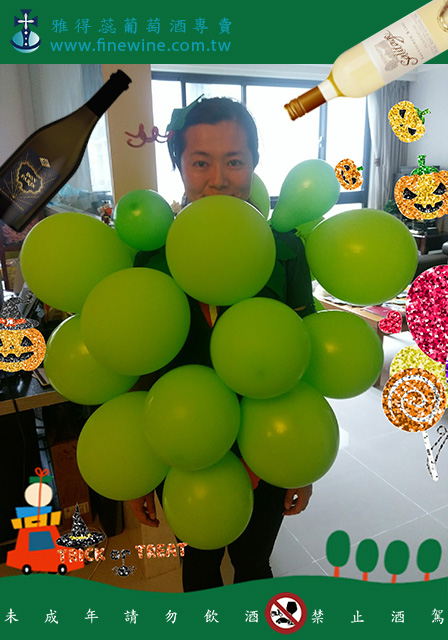 Grapes_Halloween deco2017.jpg