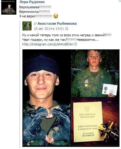 VadimLarionov_1_