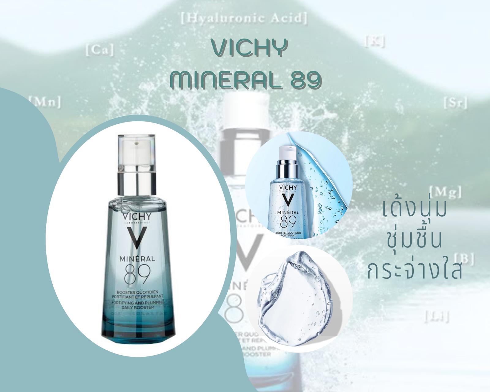 9. VICHY MINERAL 89