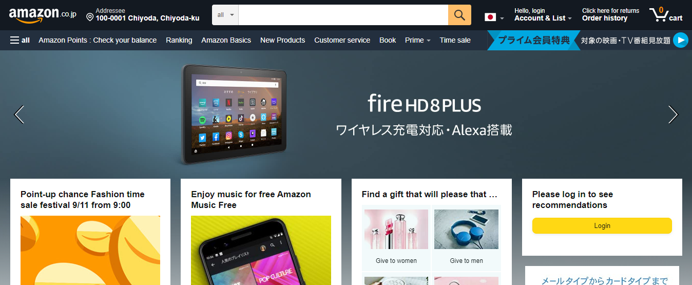 how to shop on amazon japan in english