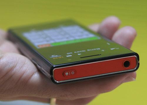 Smartphone LG BL40 New Chocolate.jpg